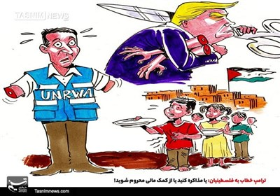 کاریکاتور/ ترامپ مزدور و ظالم