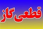 گاز سفیدشهر آران و بیدگل به علت تعمیر و نگهداشت شبکه قطع میشود
