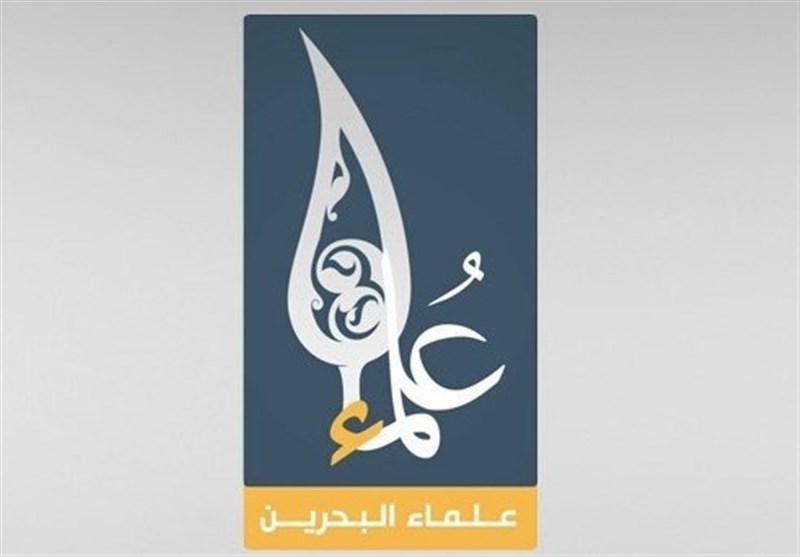 بیانیه مهم علمای بحرین درباره سرکوب آزادیها توسط رژیم آل خلیفه