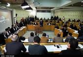Symbolic Court in Iran Sentences Myanmar's Suu Kyi to 15 Years in Jail
