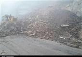 کوه قراقوش ـ گرمدره در شهرستان سامان ریزش کرد