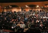 هماندیشی سینما انقلاب