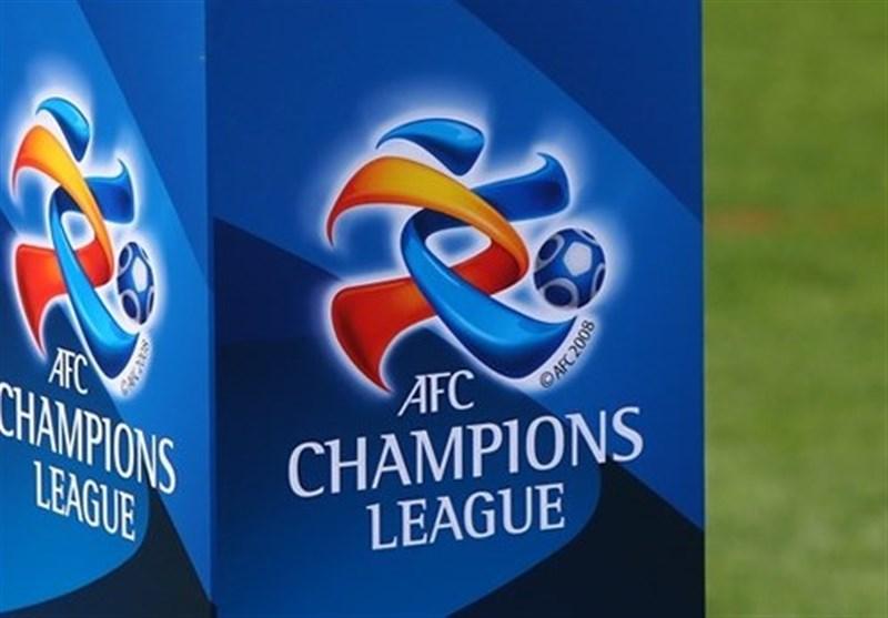اعلام تاریخ قرعهکشی فصل جدید لیگ قهرمانان آسیا