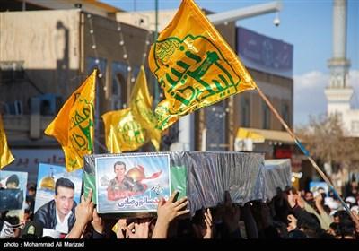 تشییع 4 شهید مدافع حرم - قم
