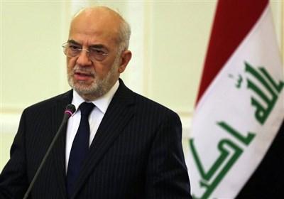 واکنش بغداد به عملیات نظامی ترکیه در شمال عراق