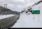 بارش برف و باران در 8 استان کشور / پیش بینی ادامه بارشها تا یکشنبه