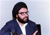 Sayed Abbas Al Mosawi: A Revolutionary Hero
