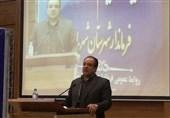 تهران  مشارکت کارفرمایان در قالب طرح «تکاپو و کارورزی» در شهریار در حد صفر است