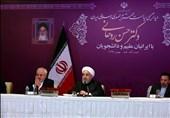 """روحانی: رابطه شبه قاره هند با ملت ایران """"ویژه و کمنظیر"""" است"""