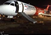 فیلم فرود بدون چرخ هواپیمای قشمایر در فرودگاه مشهد