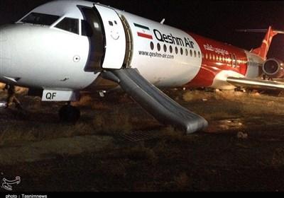 فیلم فرود بدون چرخ هواپیمای قشم ایر در فرودگاه مشهد