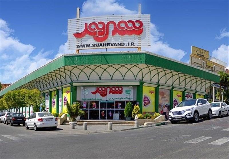 تعزیرات: احضار مدیر فروشگاه شهروند بهخاطر تقلب در فروش 60 تن برنج