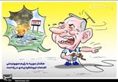 کاریکاتور/ هشدار سوریه به رژیم صهیونیستی