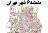 خرمآباد|لرستان به عنوان معین منطقه 6 تهران در زلزله تعیین شد