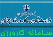 زنجان| بیمه تامین اجتماعی هیچ حمایتی از طرح کارورزی نمیکند