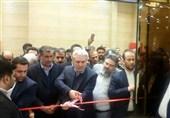 مازندران  نخستین رستوران مجهز به آزمایشگاه صنایع غذایی در کشور بهرهبرداری شد