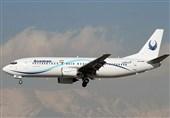 İran'da Bir Yolcu Uçağı Düştü