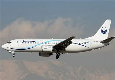 پرواز هواپیماهای ATR آسمان تا اطلاع ثانوی ممنوع شد