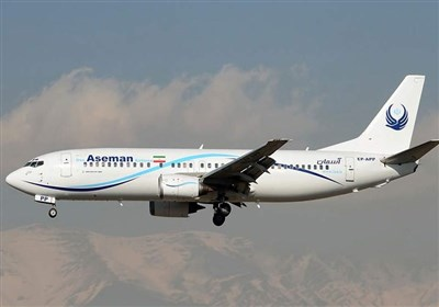 İran'da Bir Yolcu Uçağı Radardan Kayboldu