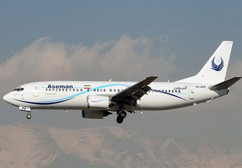 نتیجه تصویری برای هواپیمای سقوط کرده ATR