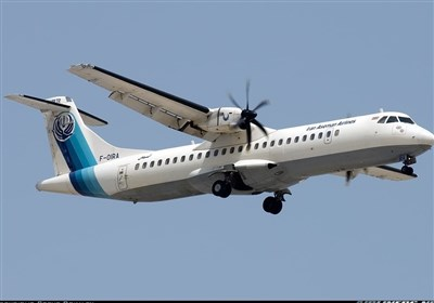 Iran Bans Local Airline from Flying ATR after Fatal Crash