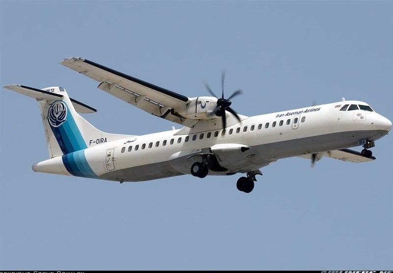 Ban on Iranian Airline's ATR Flights Lifted
