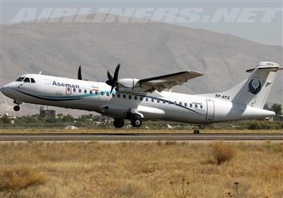پوشش لحظهبهلحظه| سقوط هواپیمای ATR تهران - یاسوج در دناکوه سمیرم/ لاشه هواپیما هنوز پیدا نشده/ همه مسافران و خدمه پروازی جان باختند+ اسامی