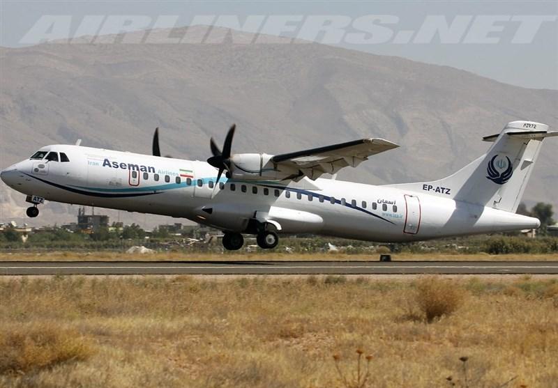 پوشش لحظهبهلحظه| سقوط هواپیمای ATR تهران - یاسوج در دناکوه سمیرم/ سرنوشت مسافران مشخص نیست