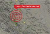 سقوط طائرة الرکاب الایرانیة فی منطقة سمیرم