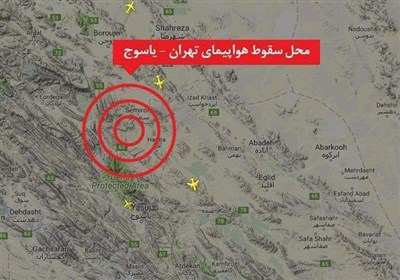 تمهیدات ترافیکی پلیس در محل سقوط هواپیمای تهران_یاسوج
