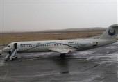 زاهدان| هواپیمای زابل – ایرانشهر در زاهدان ماندگار شد