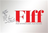 برنامههای علمی و دانشگاهی سیوهفتمین جشنواره جهانی فیلم فجر اعلام شد