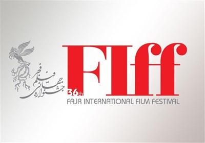اکران 7 فیلم خارجی مرمت شده در جشنواره جهانی فیلم فجر