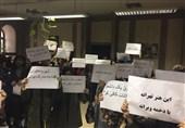 تجمع دوباره دانشجویان دانشگاه هنر در اعتراض به مشکلات صنفی