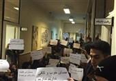 تجمع دانشجویان دانشگاه هنر در اعتراض به مشکلات صنفی