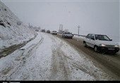 سامانه بارشی وارد کشور شد/ بارش باران و برف در اکثر نقاط کشور