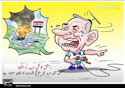 دمشق کا تل ابیب کو انتباہ !!!