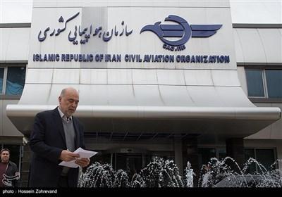 سازمان هواپیمایی کشوری پس از سقوط هواپیمای تهران-یاسوج