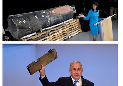 وقتی نتانیاهو از «دیپلماسی آهن قراضه» نیکی هیلی درباره ایران تقلید می کند