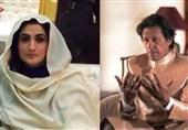 تحولات پاکستان| ازدواج جنجال آفرین «عمران خان» +تصاویر