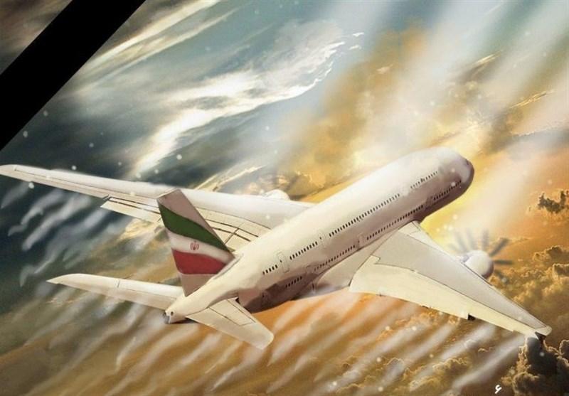 کردستان| اظهارات رئیس حمل و نقل کمیسیون عمران مجلس درباره سقوط هواپیمای تهران ــ یاسوج