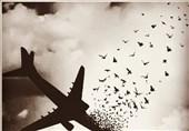 وداع شاعرانه با مسافران ATR72