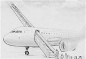سه کارمند سازمان جنگلها در هواپیمای ATR جان باختند