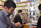 سمنان| طرح تشدید نظارت و پایش بازار ویژه ماه رمضان در سمنان آغاز شد