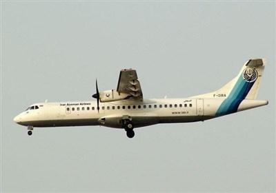 معاون استاندار: لاشه هواپیمای ATR تهران - یاسوج پیدا شد