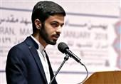 فعال دانشجویی: تغییر مواضع اروپا سناریوی از پیش تعیین شده است/ تقدیر از ظریف