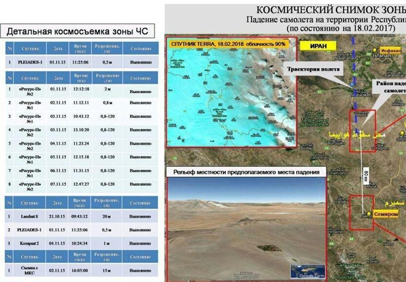محل تقریبی سقوط هواپیمای تهران-یاسوج مشخص شد