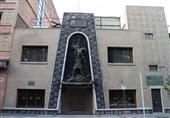 حریم سه محله قدیمی تهران تعیین شد