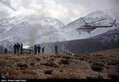 اصفهان| توضیحات معاون سازمان هواپیمایی درباره یافتن قطعاتی از لاشه هواپیما