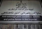 دستور ساواک برای کنترل مراسم عزاداری حضرت زهرا(س) در سال 57 + سند